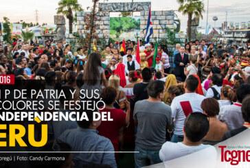 Con P de Patria y sus mil colores se festejó la Independencia del Perú