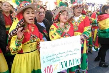 PROTESTA MUNDIAL POR EL FOLCLORE DE BOLIVIA DA RESULTADOS POSITIVOS
