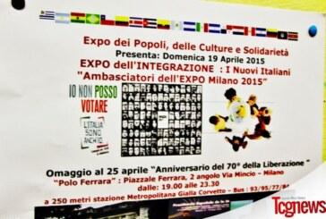 """EXPO DELL'INTEGRAZIONE: I Nuovi Italiani """"Ambasciatori dell'EXPO Milano 2015"""""""