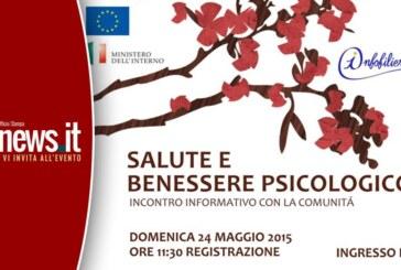 Al via il primo progetto di comunicazione in rete sulla interculturalità presente sul territorio romano