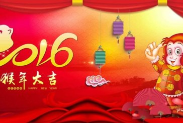 Capodanno cinese 2016: Anno della scimmia.