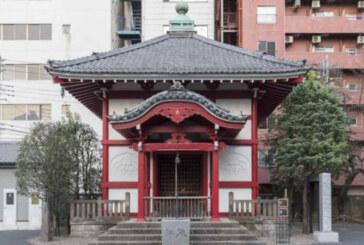 EDO TIMELESS Giovedì 15 settembre l'inaugurazione della mostra fotografica di Mino Di Vita e Kusakabe Kinbei
