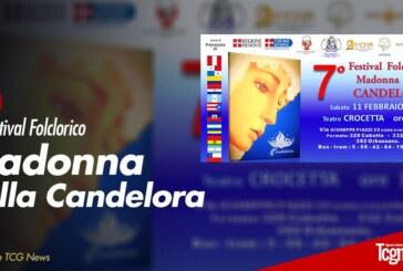 7° Festival Folklórico Virgen de la Candelaria