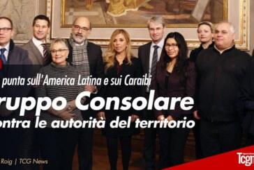 Varese punta sull'America Latina e sui Caraibi: Gruppo Consolare incontra le autorità del territorio
