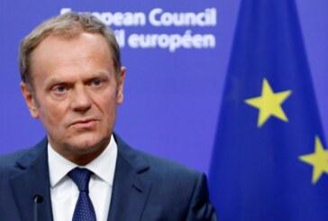 La Unión Europea se solidariza con las víctimas del atentado en Manchester
