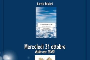 "Lisette Fernandez Presenta la raccolta poetica ""Lo stesso cielo"""