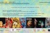 Panel on-line de artistas mexicanos destacados en Europa