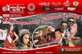 Gran Show y Peña Criolla en vivo por el Bicentenario del Perú